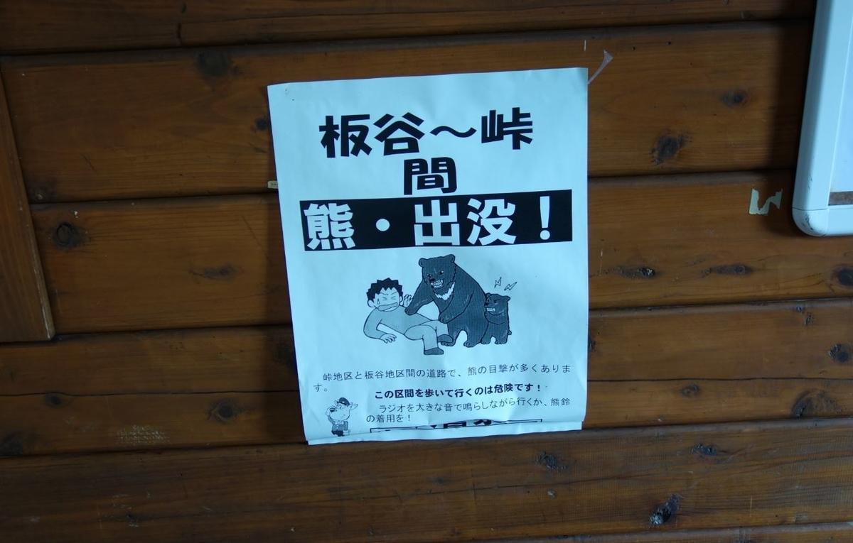 f:id:UrushiUshiru:20191012012934j:plain