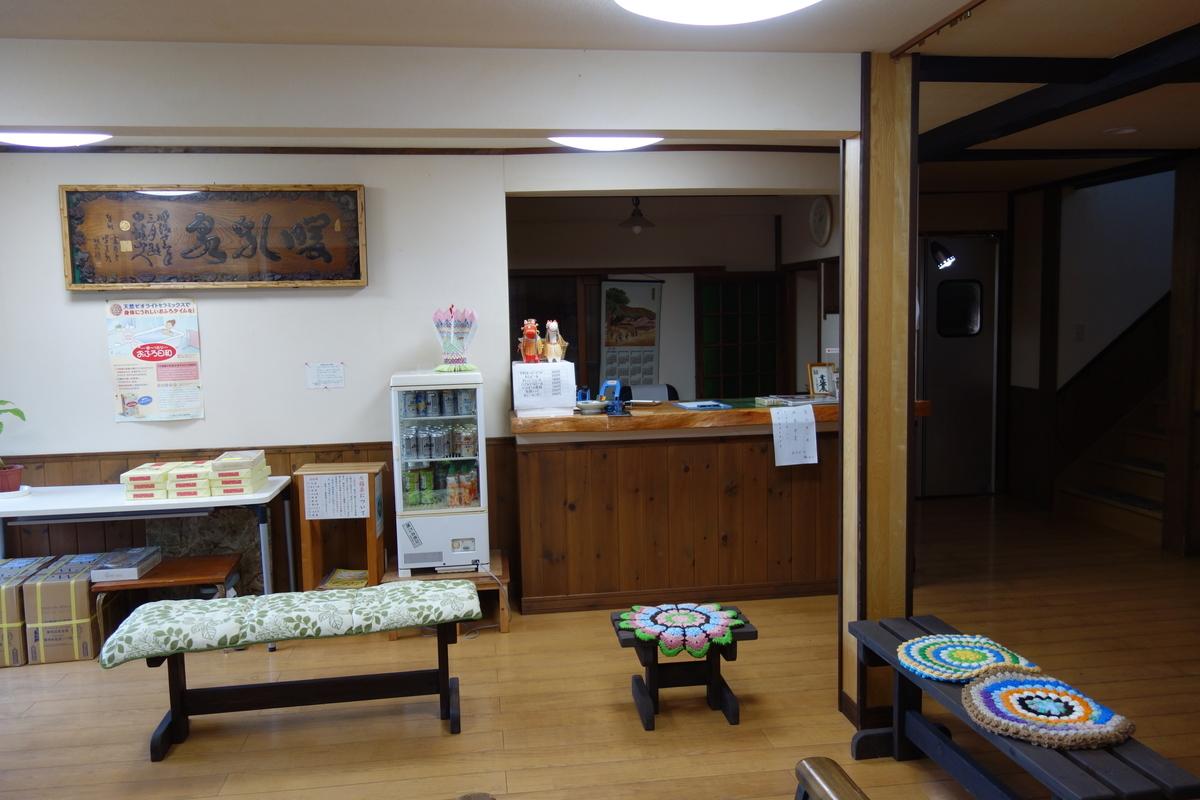 f:id:UrushiUshiru:20191012173747j:plain