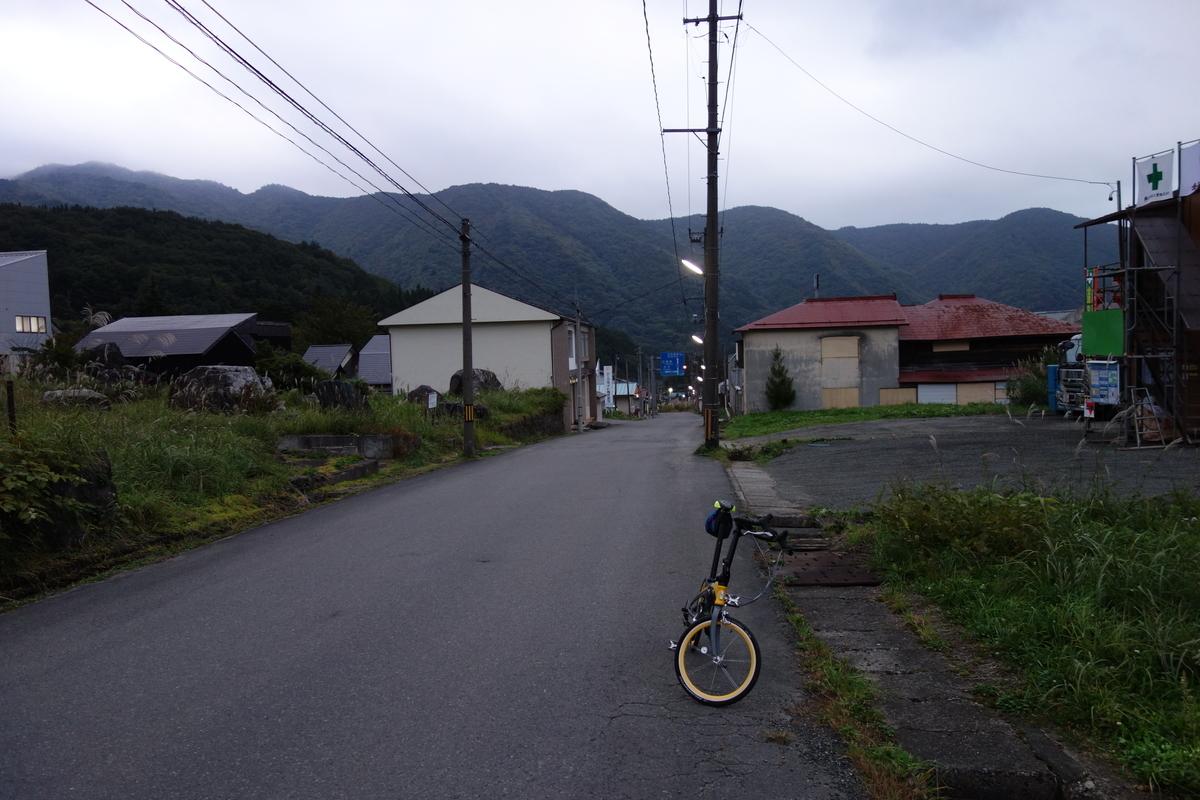 f:id:UrushiUshiru:20191015010704j:plain