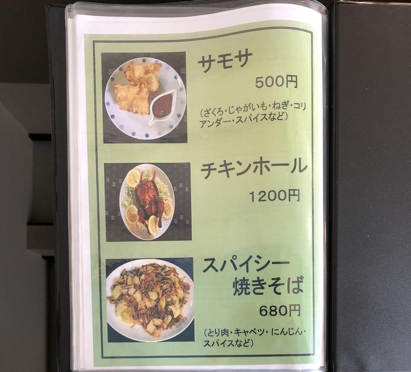 f:id:UrushiUshiru:20191016233317j:plain
