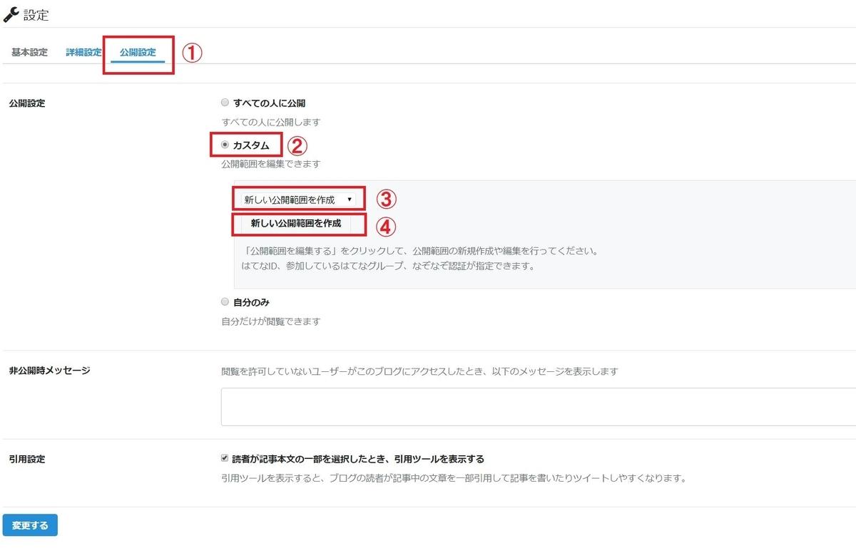 f:id:UrushiUshiru:20191023025458j:plain