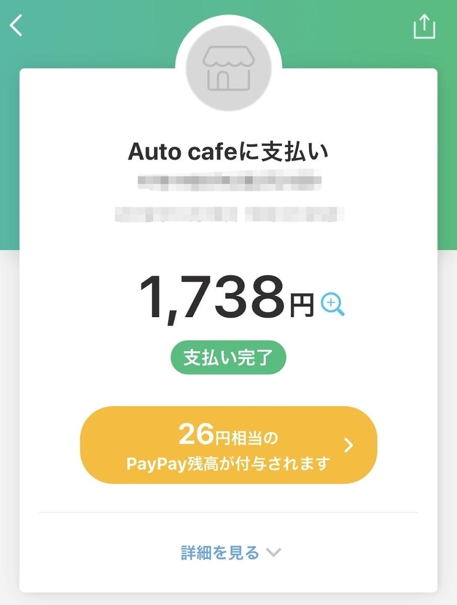 f:id:UrushiUshiru:20191025054400j:plain