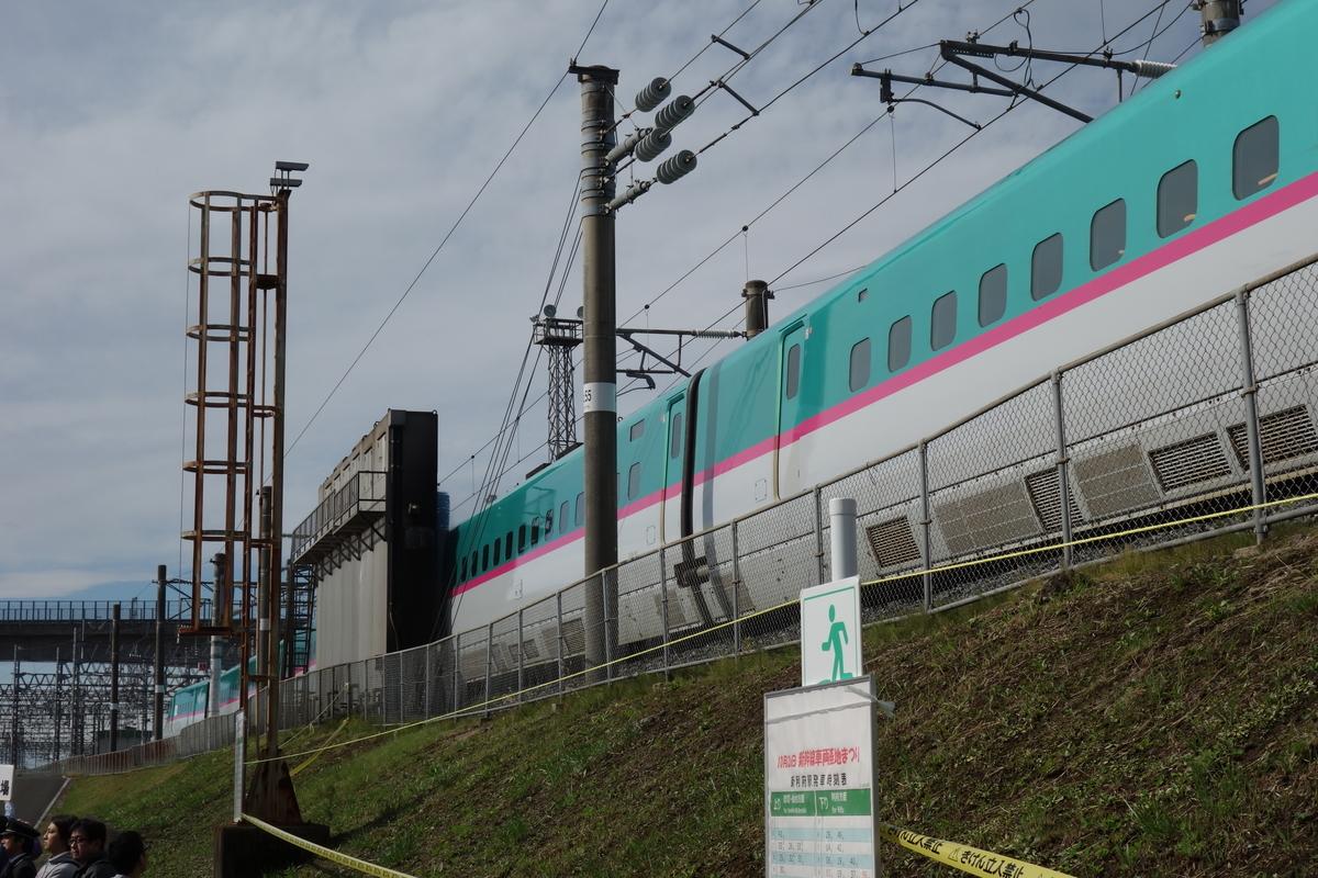 f:id:UrushiUshiru:20191027184902j:plain