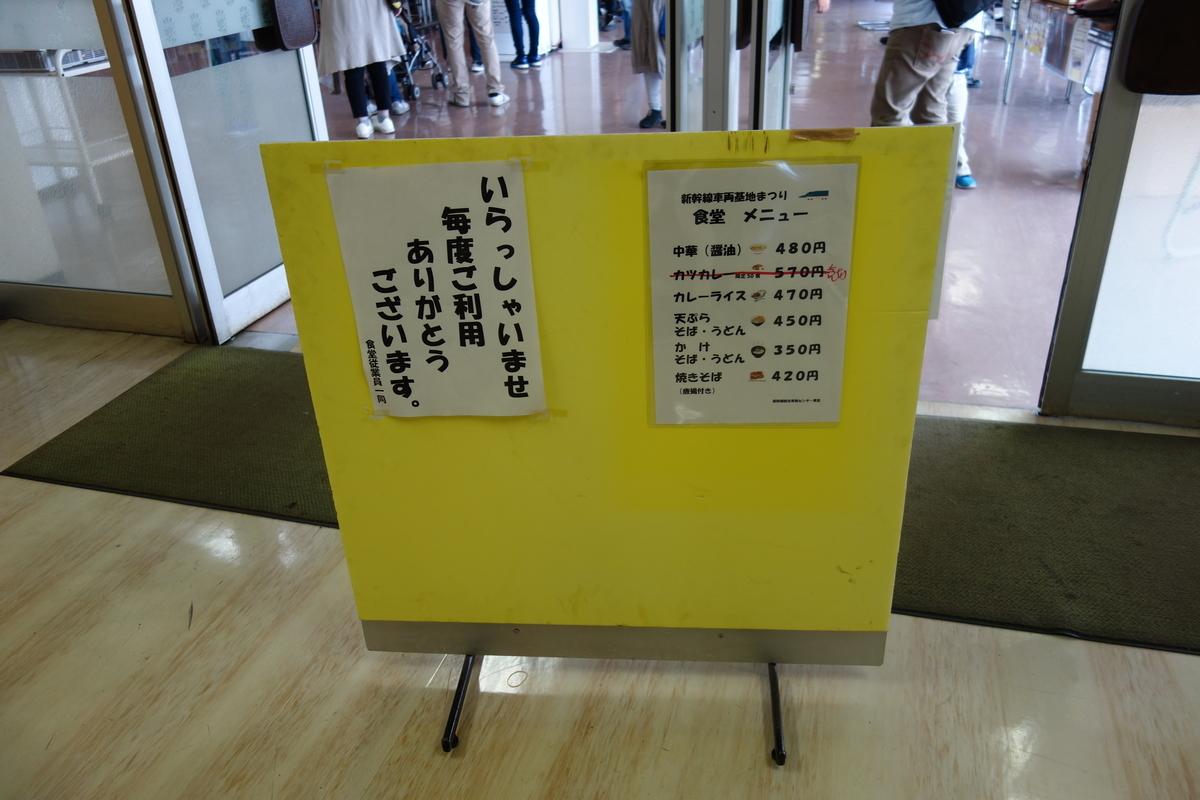 f:id:UrushiUshiru:20191027220327j:plain