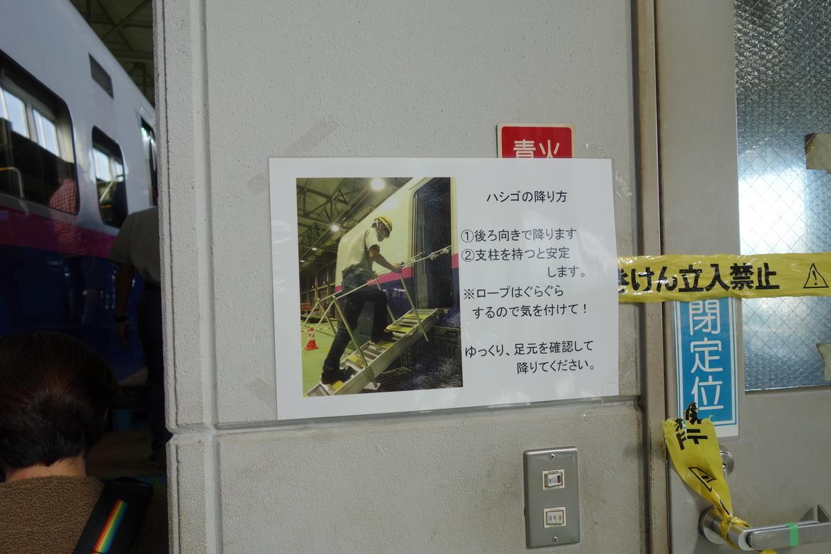 f:id:UrushiUshiru:20191027224020j:plain