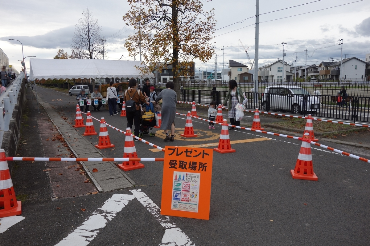 f:id:UrushiUshiru:20191027231134j:plain