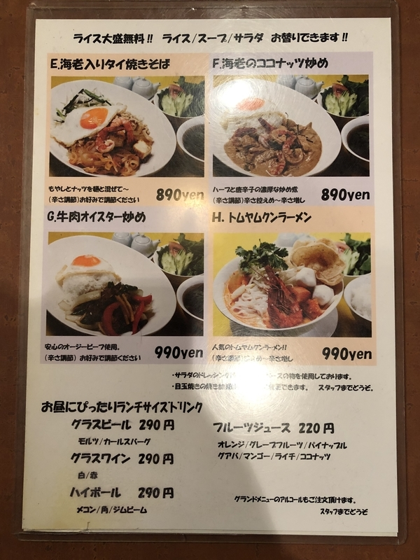 f:id:UrushiUshiru:20191028230454j:plain