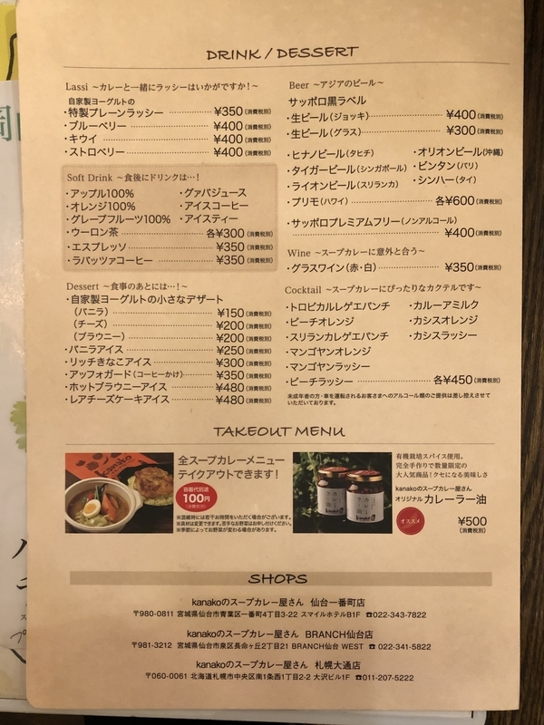 f:id:UrushiUshiru:20191106204821j:plain