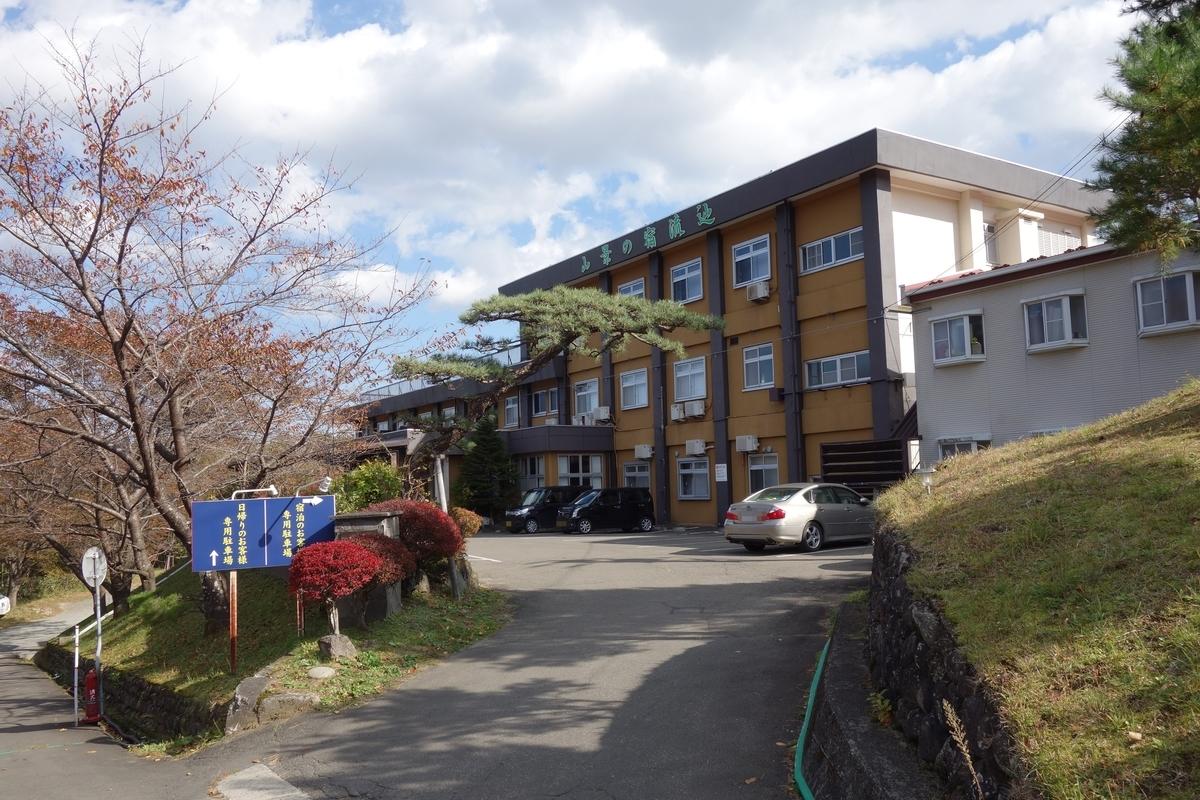 f:id:UrushiUshiru:20191108024342j:plain