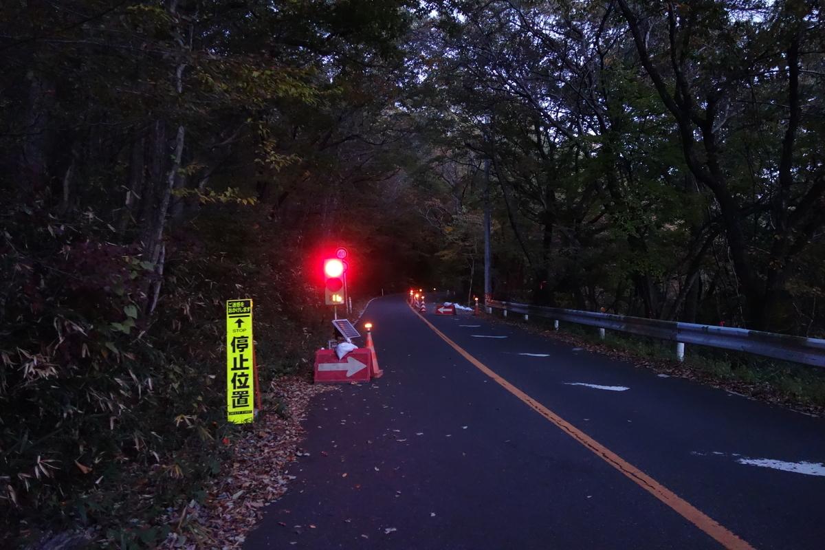 f:id:UrushiUshiru:20191108032216j:plain