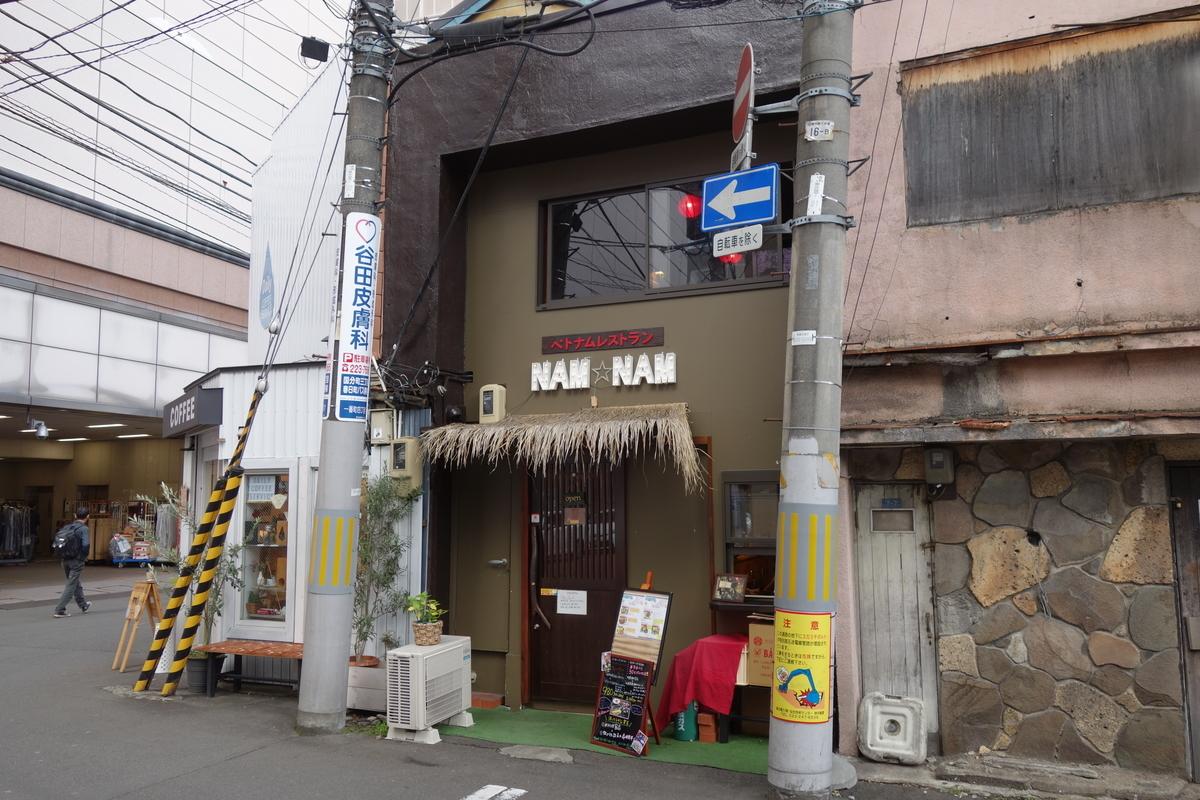 f:id:UrushiUshiru:20191113002508j:plain