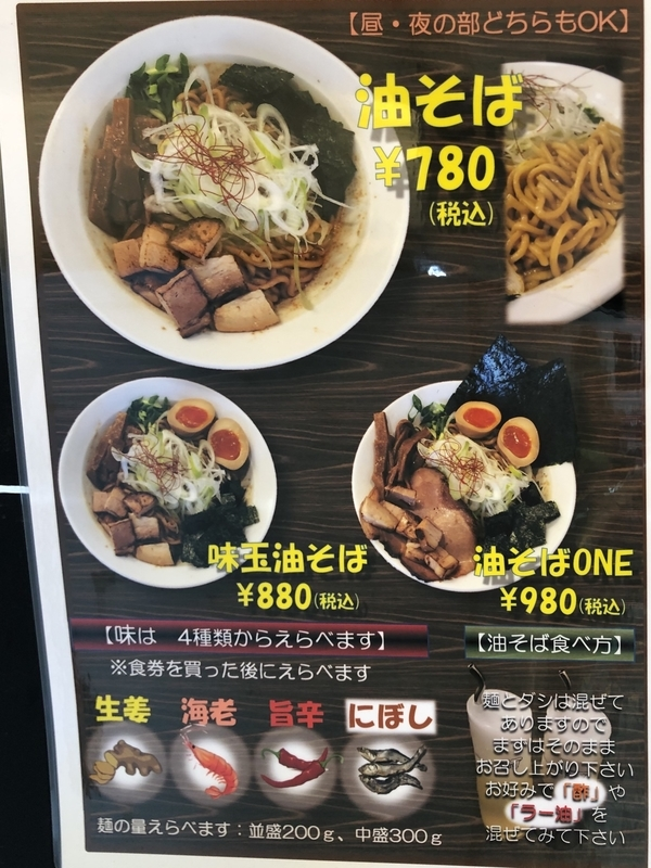 f:id:UrushiUshiru:20191113183549j:plain