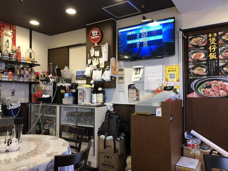 f:id:UrushiUshiru:20191121132316j:plain