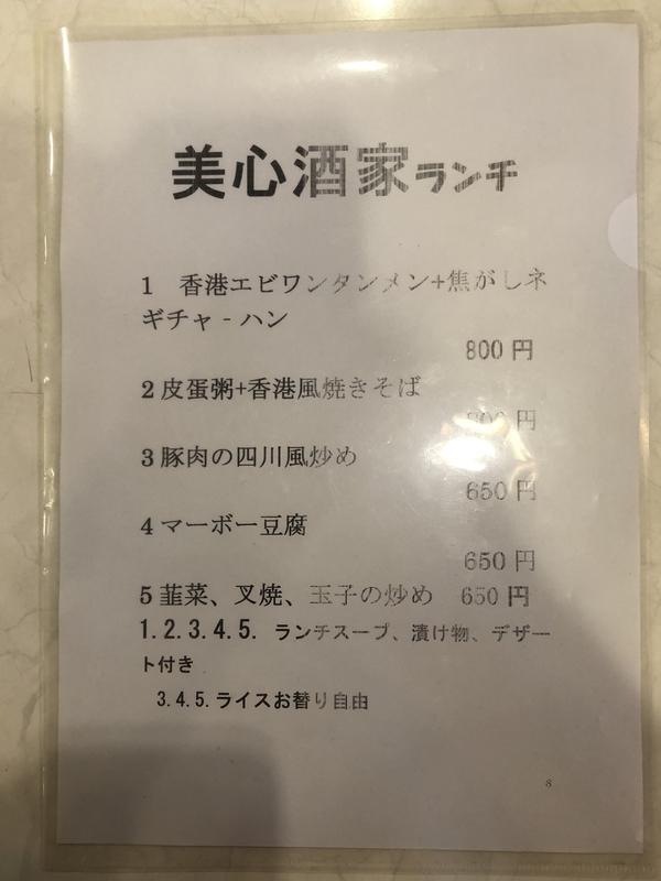 f:id:UrushiUshiru:20191121132633j:plain
