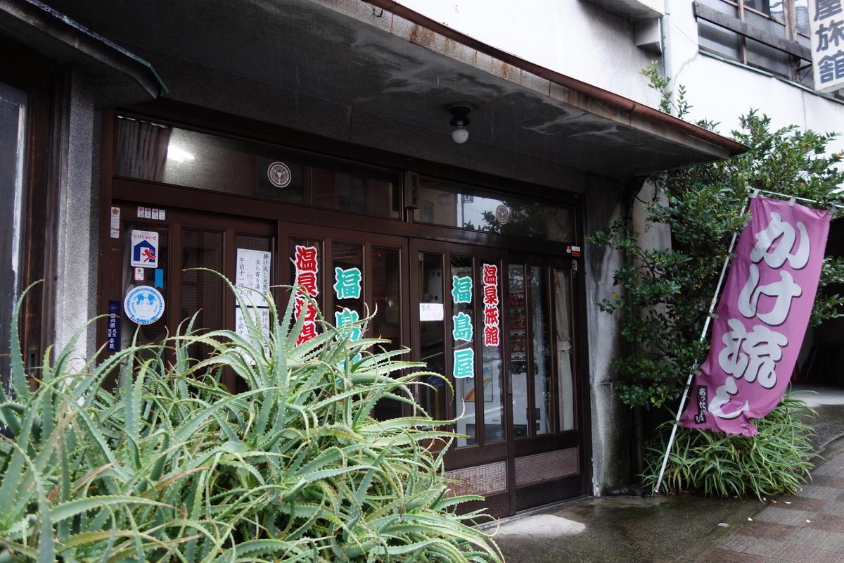 f:id:UrushiUshiru:20191124174517j:plain