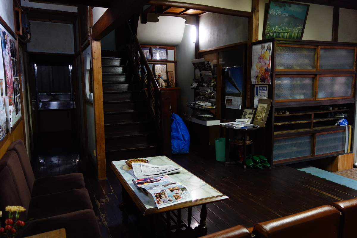 f:id:UrushiUshiru:20191124174604j:plain