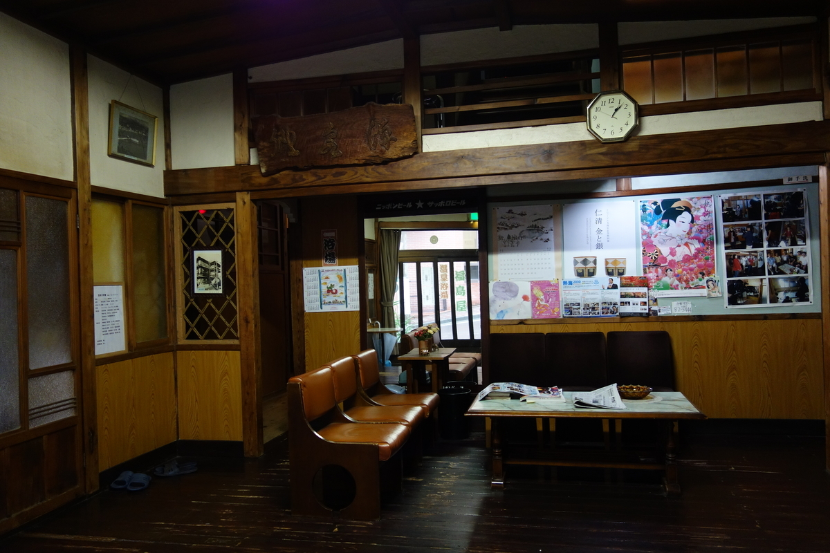f:id:UrushiUshiru:20191124174627j:plain