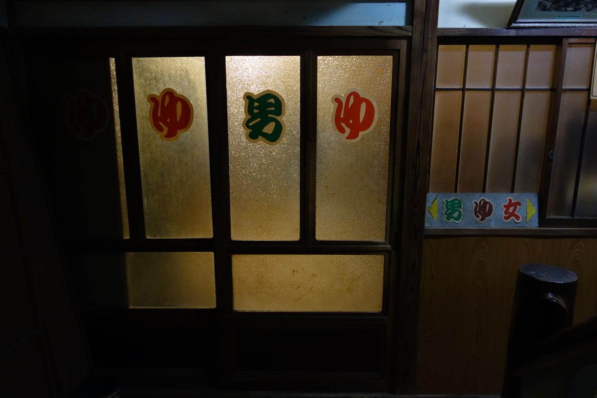 f:id:UrushiUshiru:20191124174911j:plain