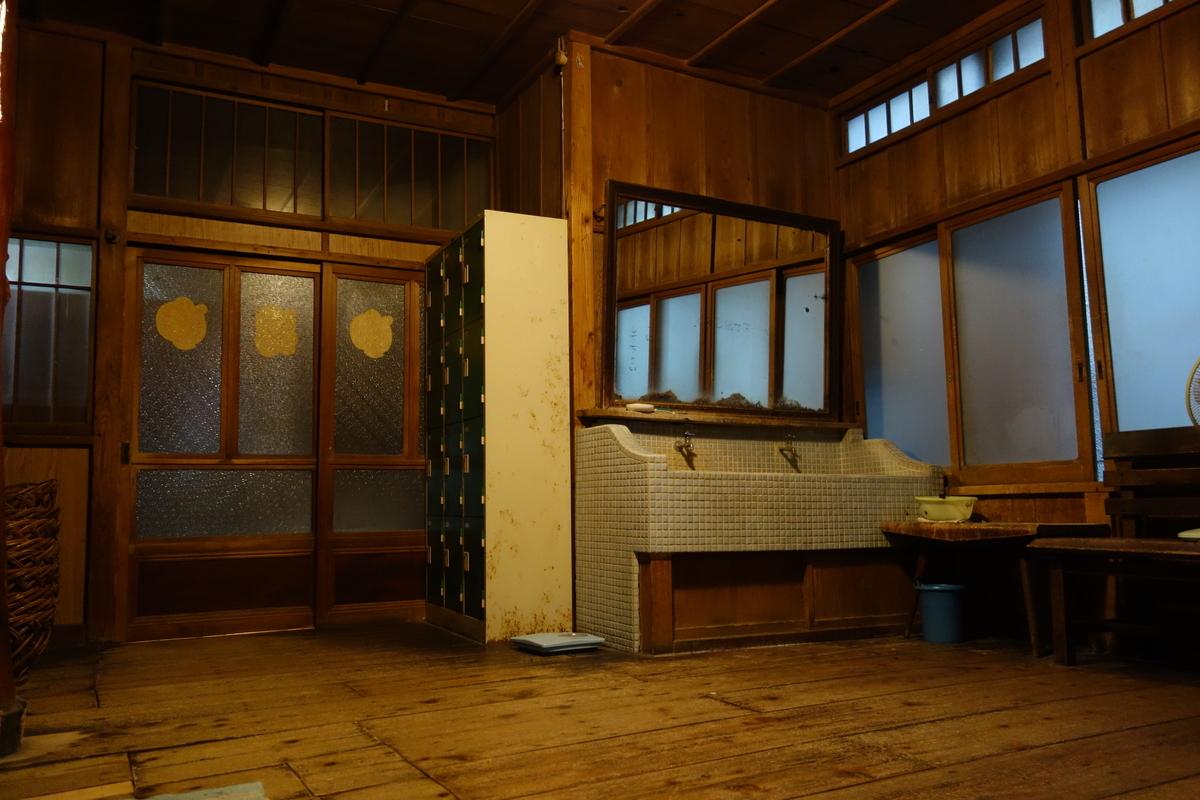 f:id:UrushiUshiru:20191124175210j:plain