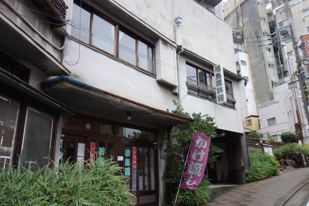 f:id:UrushiUshiru:20191124175835j:plain