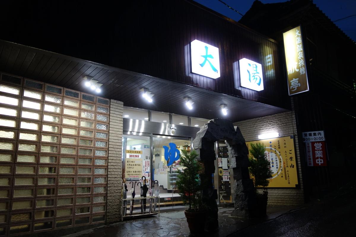 f:id:UrushiUshiru:20191124180949j:plain