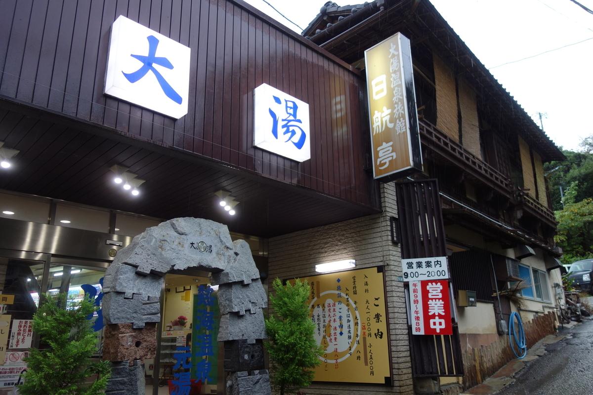 f:id:UrushiUshiru:20191124181011j:plain