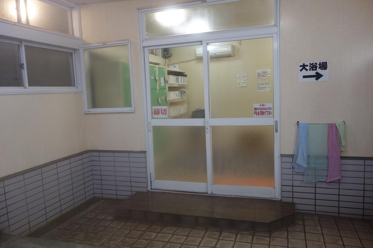 f:id:UrushiUshiru:20191124181418j:plain