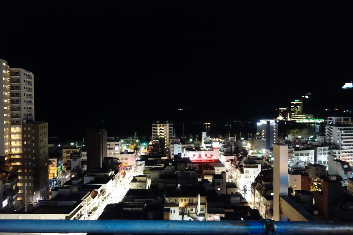 f:id:UrushiUshiru:20191124184357j:plain