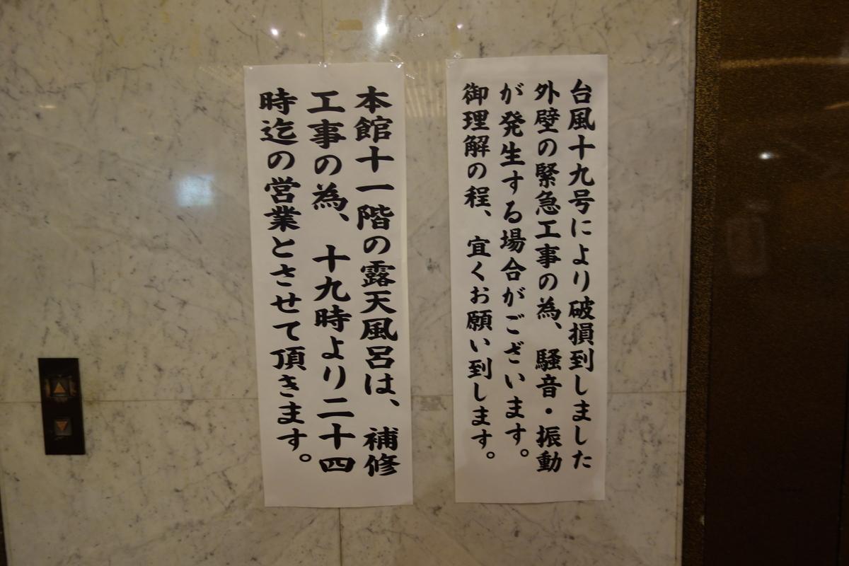 f:id:UrushiUshiru:20191124190633j:plain
