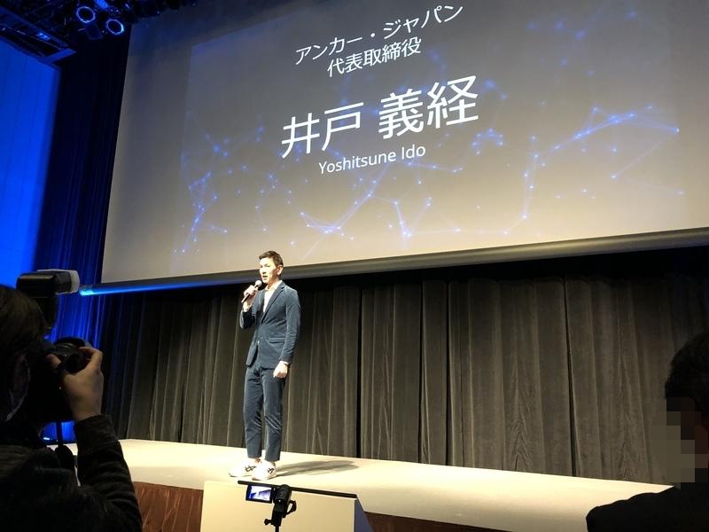 f:id:UrushiUshiru:20191125004917j:plain