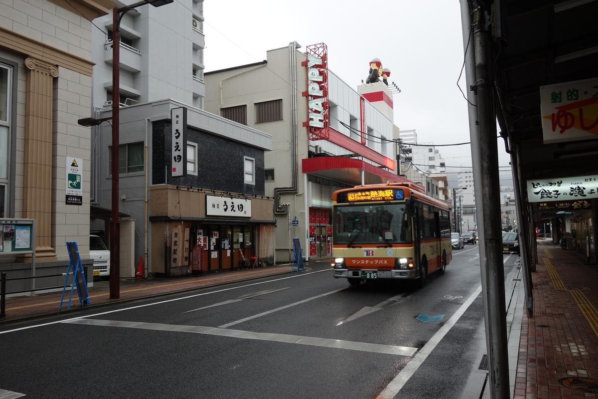 f:id:UrushiUshiru:20191126233003j:plain
