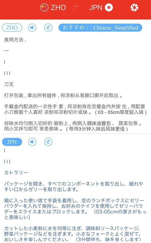 f:id:UrushiUshiru:20191127173613j:plain