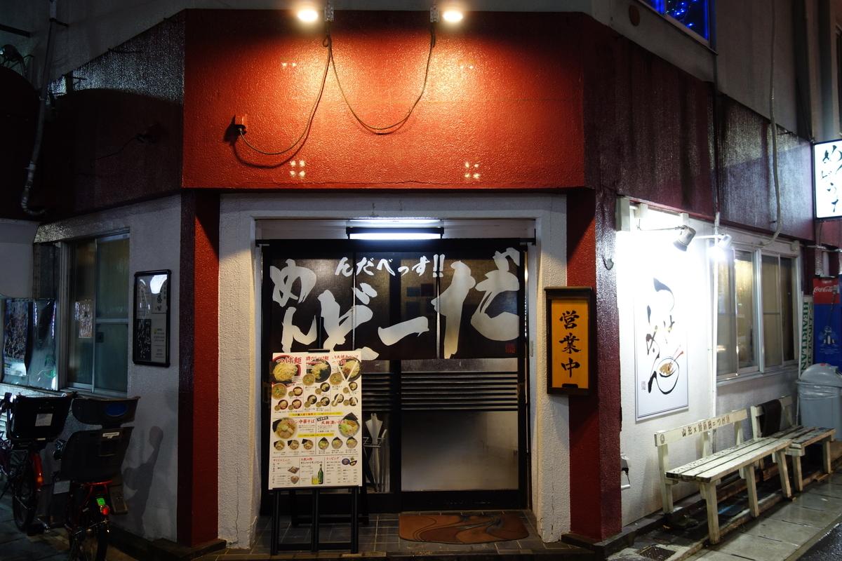 f:id:UrushiUshiru:20191205023826j:plain