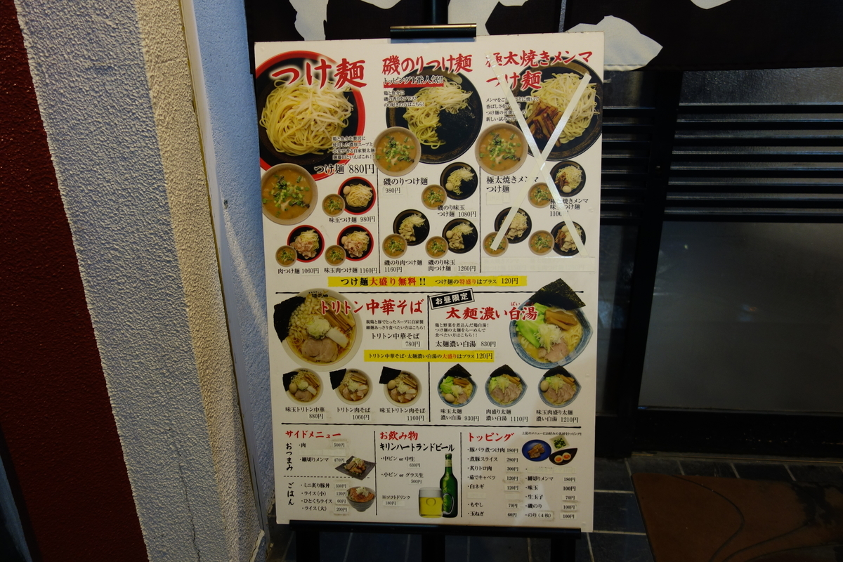 f:id:UrushiUshiru:20191205024035j:plain