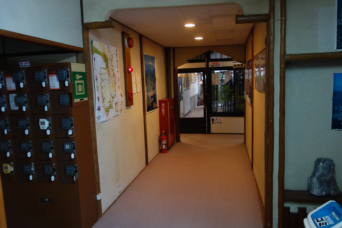 f:id:UrushiUshiru:20191206130654j:plain