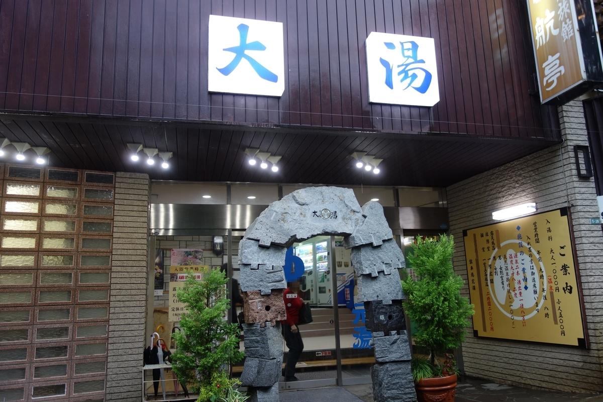 f:id:UrushiUshiru:20191206130926j:plain