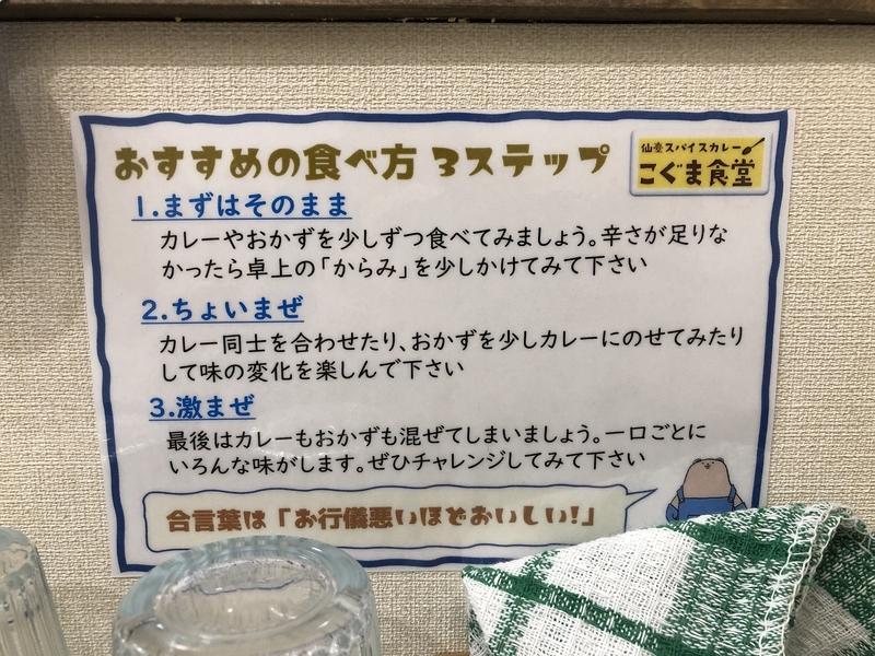 f:id:UrushiUshiru:20191216170834j:plain