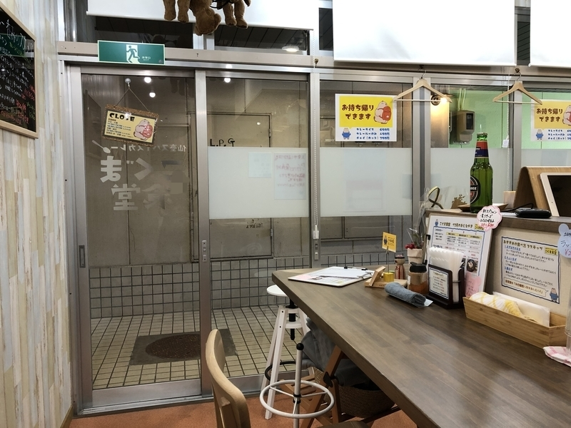 f:id:UrushiUshiru:20191217003734j:plain