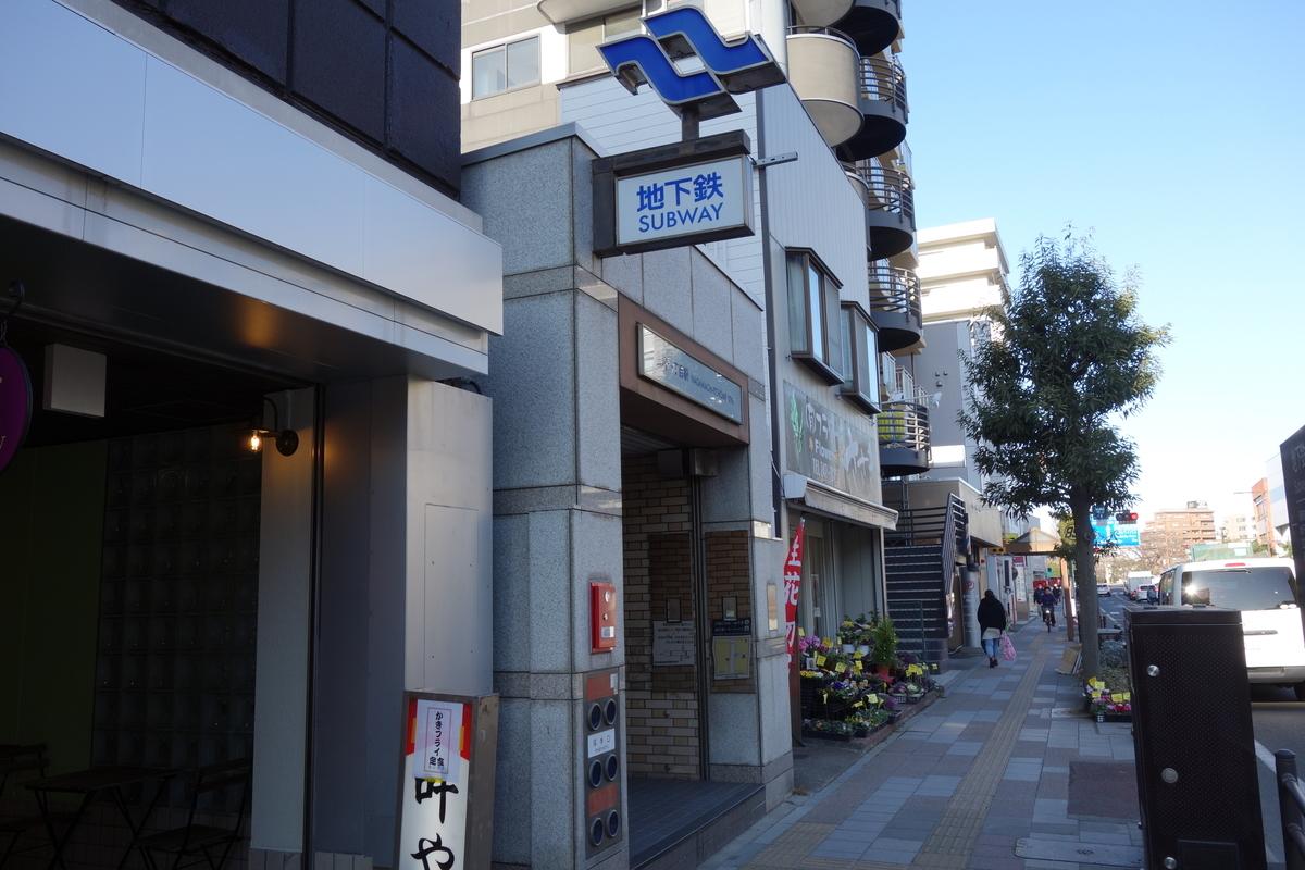 f:id:UrushiUshiru:20191217013906j:plain