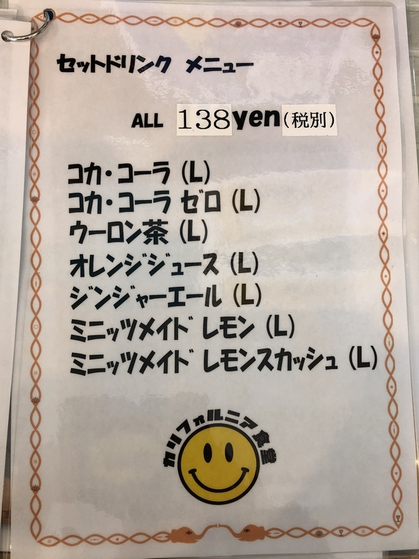 f:id:UrushiUshiru:20191219184150j:plain