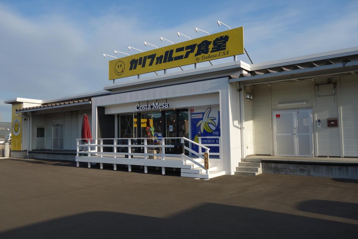 f:id:UrushiUshiru:20191220012440j:plain
