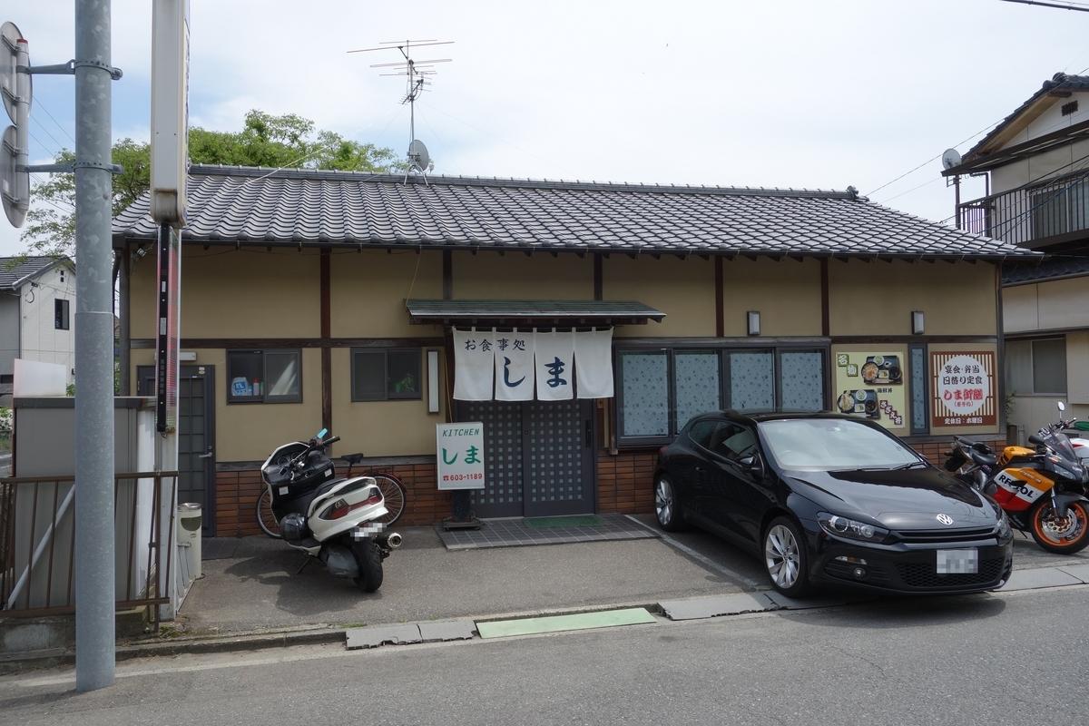 f:id:UrushiUshiru:20191225012834j:plain
