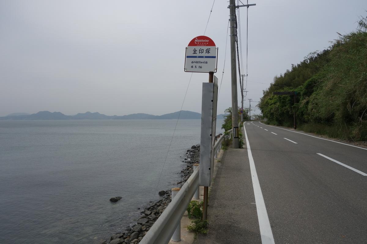 f:id:UrushiUshiru:20191225013156j:plain