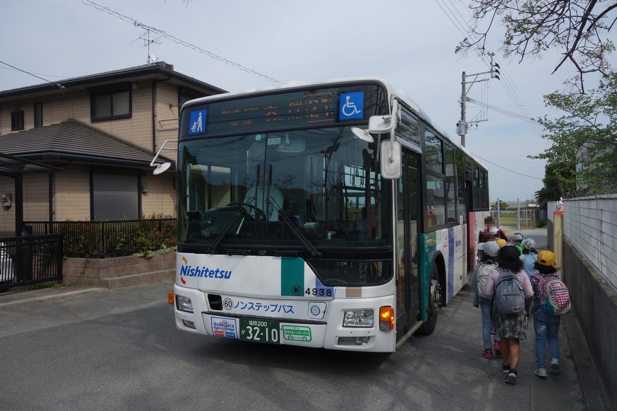 f:id:UrushiUshiru:20191225021521j:plain