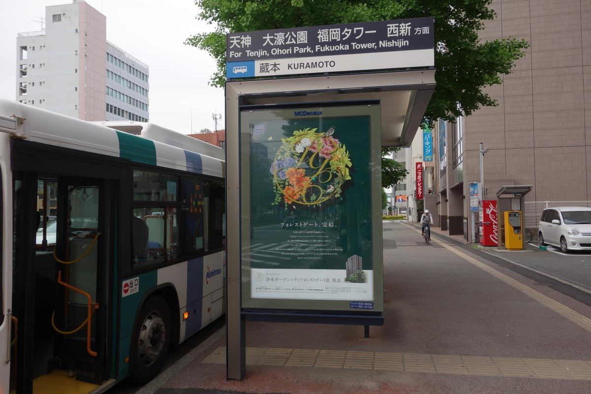 f:id:UrushiUshiru:20191225021638j:plain