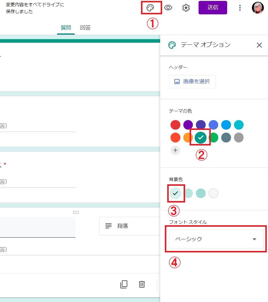 f:id:UrushiUshiru:20191226020722j:plain
