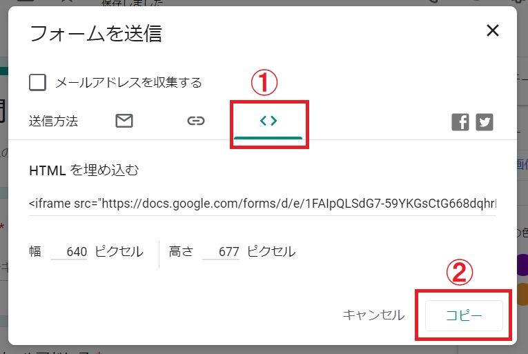 f:id:UrushiUshiru:20191226021928j:plain