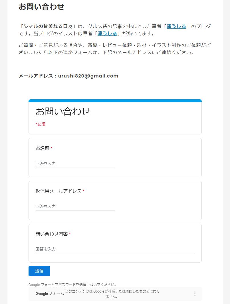 f:id:UrushiUshiru:20191226022201j:plain