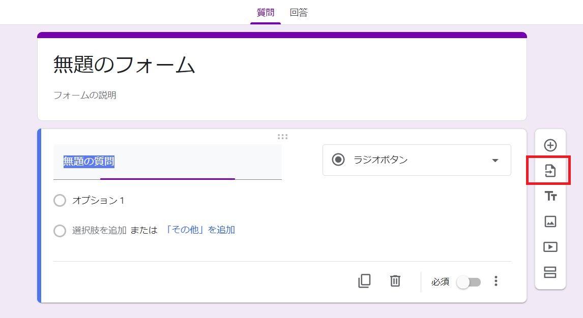 f:id:UrushiUshiru:20191226022747j:plain