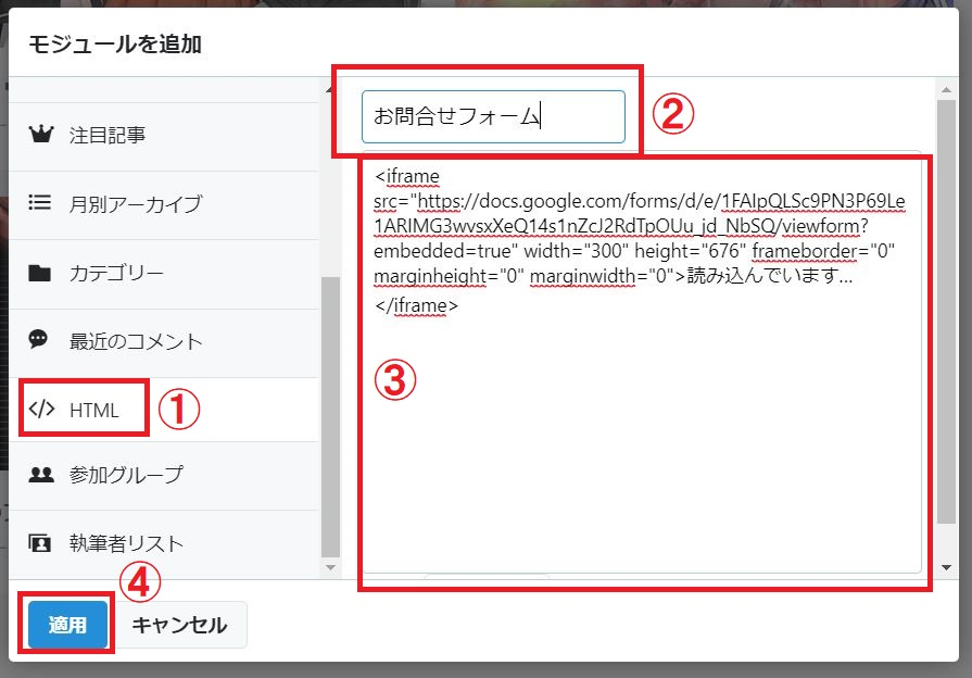 f:id:UrushiUshiru:20191226134418j:plain